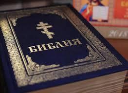 Программа повышения квалификации: Повышение квалификации клириков Владикавказской Епархии