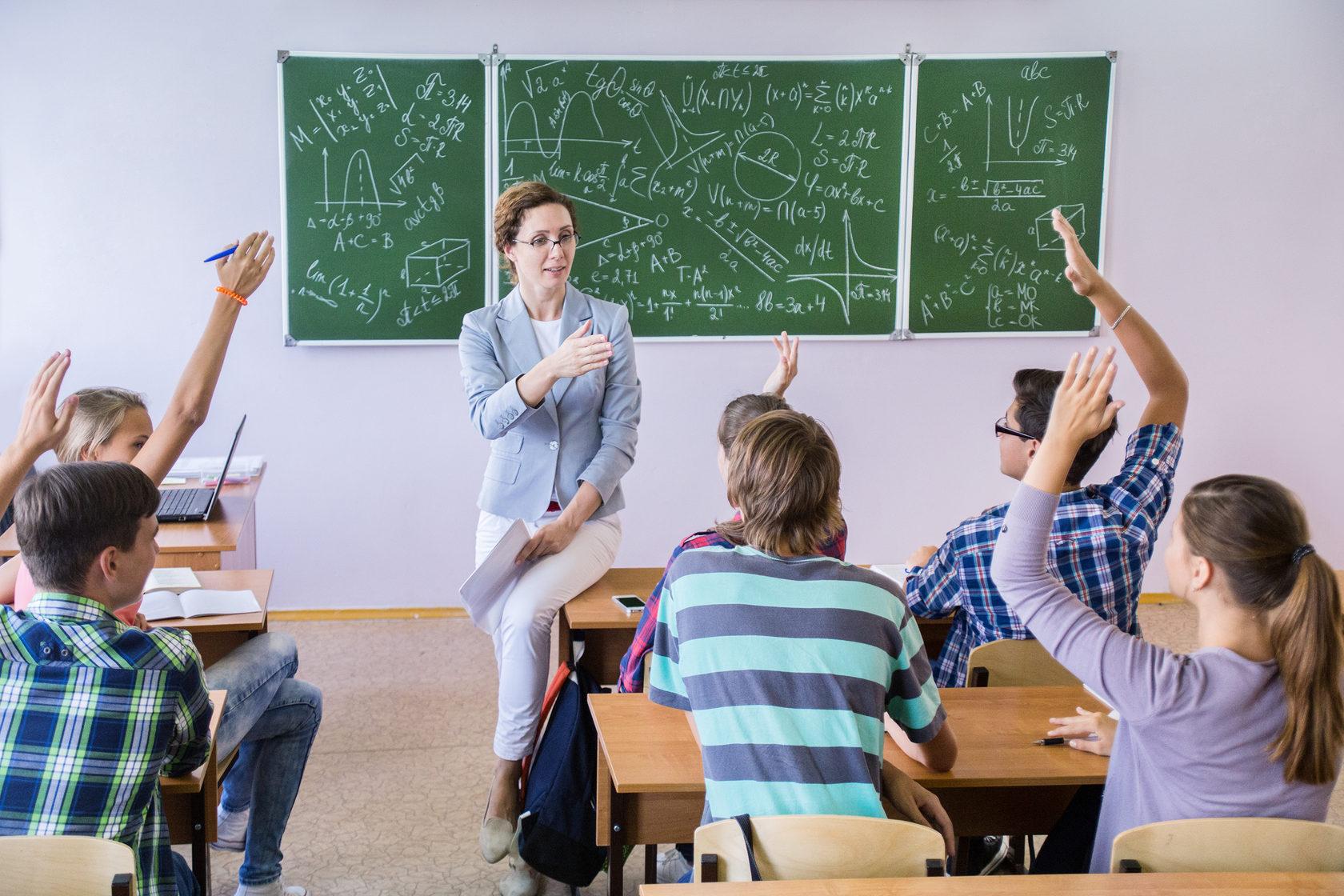 Программа профессиональной переподготовки: Профессиональная переподготовка педагогов по предметным компетенциям