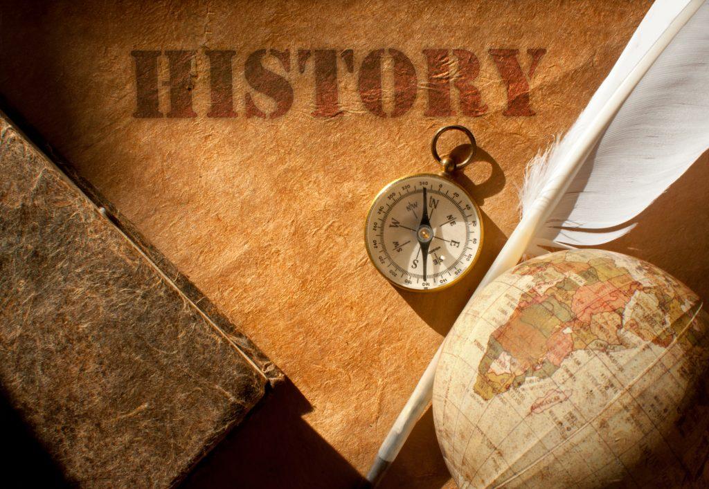 Профессиональная переподготовка: предметный модуль - история