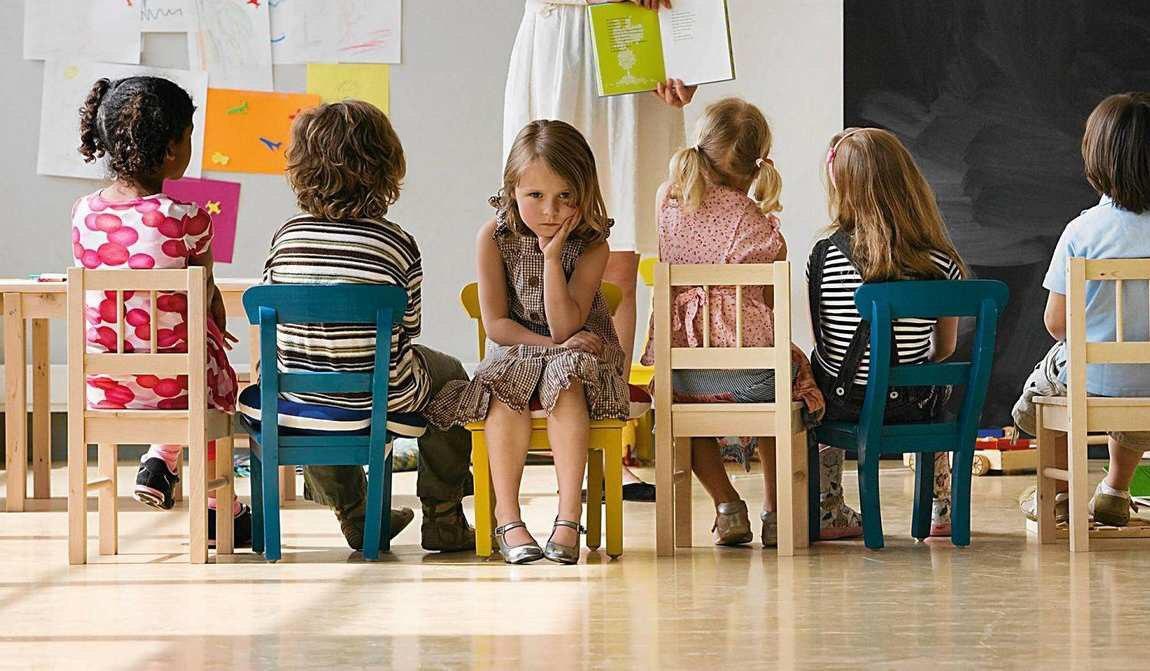 """Программа повышения квалификации: """"Совершенствование образовательного и коррекционно-педагогического процесса в контексте реализации ФГОС дошкольного образования"""""""